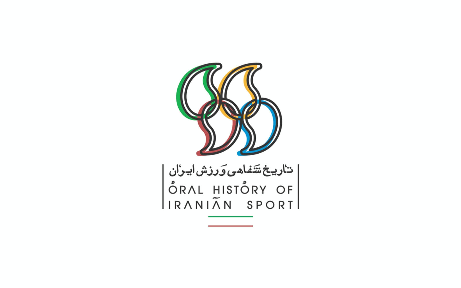 Oral History of Iranian Sport